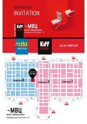 MTKT – крупнейшая в Украине выставка новейших тенд ...